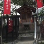 これから注目の虎ノ門で最強良縁祈願